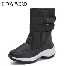 E TOY WORD ski boots women Fur one snow boots winter shoes Women Fashion outdoor platform waterproof boots plush warm size 42 women winter walking boots ladies snow boots waterproof anti skid skiing shoes women snow shoes outdoor trekking boots for 40c