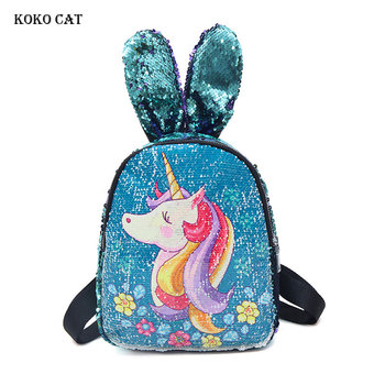 Variable color Sequins Unicorn Backpack girls holographic school bag shining student small backpack childrens daypack Mochila
