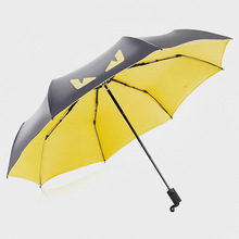 Креативный маленький зонтик-зонтик с защитой от ультрафиолетовых лучей, женский складной зонтик, дождевой или блестящий двойной универсальный солнцезащитный Зонт W