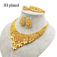 Dubai gold jewelry sets African bridal wedding gifts for women Saudi Arab Necklace Bracelet earrings ring set collares jewellery