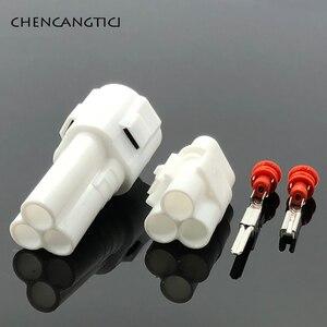 5 набор sumitomo 3 pin Путь MT090 герметичный мотоцикл TPS водонепроницаемый разъем 6187-3231 6180-3241 DJ7031F-2-11