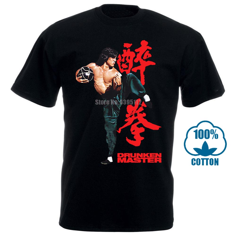 2017 Newest Drunken Master Jackie Chan Classic Kungfu Movie Design Men's 100% Cotton T Shirts Summer Popular Short Sleeve Tee