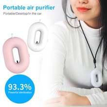 Креативный персональный носимый очиститель воздуха ожерелье/Мини