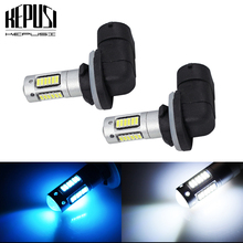 Автомобильные противотуманные фары H27 881, 2 шт., 12 В, светодиодсветодиодный лампа 4014 SMD, светодиодный светодиодов, Автомобильные противотуман...