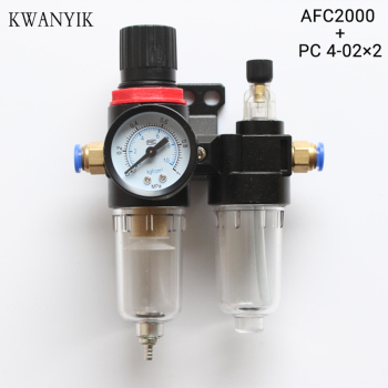 G1/4 Port AFC2000 Air Compressor Treatment Unit Oil Water Separator Regulator FRL Combination Union Filter Airbrush Lubricator