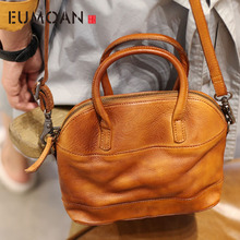 EUMOAN 2020 new retro art handmade cowhide handbag leather shell bag shoulder diagonal cross hand carry