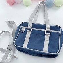 Японский стиль Jk форменная сумка для косплея, брендовая модная оксфордская сумка на плечо, школьная сумка для школьников, дорожная сумка-мессенджер