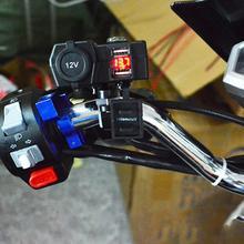 Мотоцикл модифицированный автомобильный навигатор USB ЗУ для мобильного телефона кросс-Райд 12V Водонепроницаемый автомобильное зарядное устройство прикуриватель