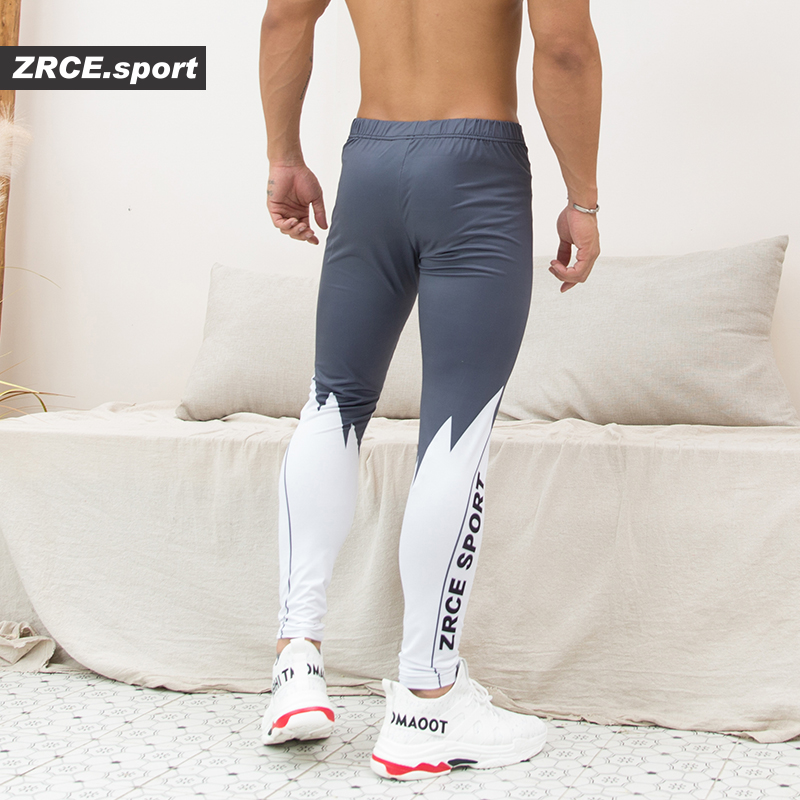 ZRCE Male Compression Tight Leggings Lightweight Quick-drying Elastic Gym Fitness Jogging Pants Workout Training Yoga Bottoms