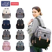 LAND anne bebek bezi çantaları Landuo anne büyük kapasiteli seyahat bezi sırt çantaları değiştirme matı uygun bebek hemşirelik çanta MPB86