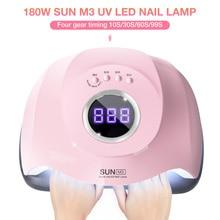 SUN M3 180 واط UV LED مصباح مجفف الأظافر المزدوج UV مصباح لعلاج الأشعة فوق البنفسجية هلام طلاء الأظافر مع الاستشعار الذكية الموقت مصباح للأظافر