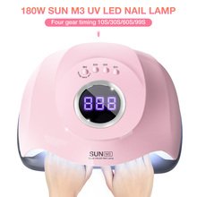 SUN M3 180W UV LED Lamp Nail Dryer Dual UV Lamp For Curing UV Gel Nail Polish With Sensor Smart Timer Lamp For Nails