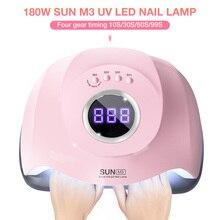 SUN M3 Lámpara LED UV para secado de uñas lámpara de UV Dual para curado de esmalte de uñas de Gel UV con Sensor, temporizador inteligente para uñas, 180W