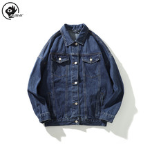 Little Raindrop Denim Jacket Men Coat Streetwear Spring Casual Teens Denim Jacket Cotton Turn-down Collar Denim Jackets Man