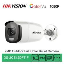 DS-2CE12DFT-F Hikvision Turbo HD 1080P 2MP ColorVu IR Bullet Camera TVI/AHD/CVI/CVBS 4 In 1 IP67 OSD Waterproof Full Time Color(China)