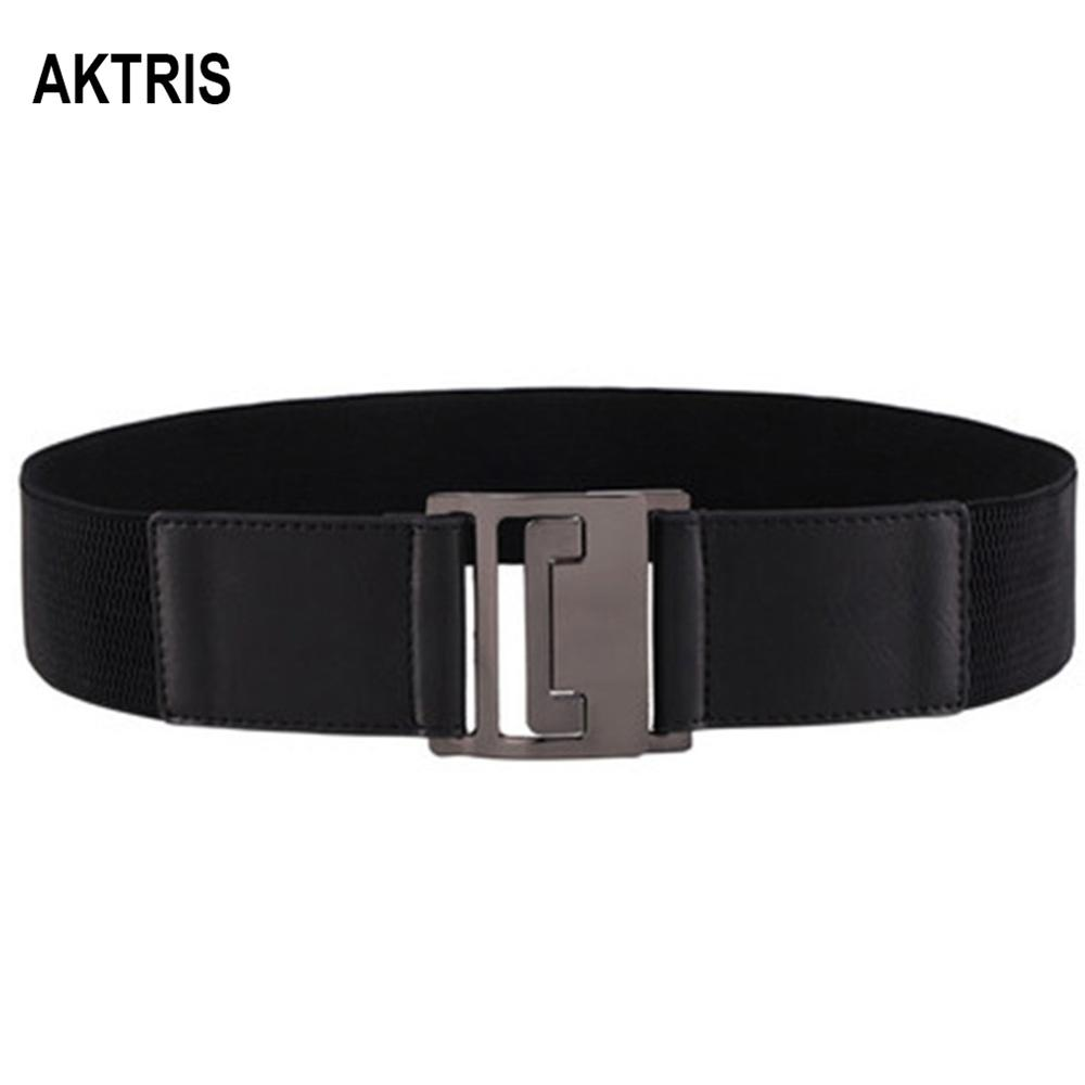 AKTRIS Women's Fashion Leather Elastic Female Overcoat Wide Waist Seal Patent Down Jackets Belt For Women Accessories FCO113