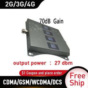 Image 3 - 850/900/1800/2100 の信号ブースター gsm DCS WCDMA LTE 2 グラム 3 グラム 4 グラム 4 バンド携帯信号ブースター 2 3g セルラーリピータ 20dbi ゲイン