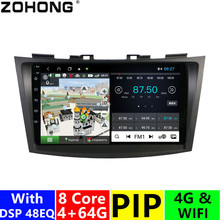 4 + 64G DSP android10 Auto Multimedia-Player autoradio für Suzuki Swift 2012 2013 2014 2015 2016 AUTO GPS navigation Stereo Radio BT