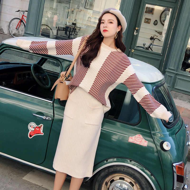 Осенне-весенний вязаный комплект, женские костюмы, толстый свободный клетчатый свитер + юбка-карандаш, комплект для женщин, костюм, одежда, комплект из 2 предметов, вязаный