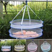 Creative household goods double-layer dry basket with windproof clips, non-removable around the enclosed dust-proof hamper