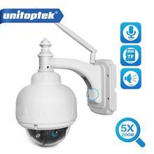 Caméra de surveillance dôme extérieure PTZ IP Wifi HD 2MP/1080P, dispositif de sécurité sans fil, avec autofocus 2.7 13.5mm, Zoom x5, carte SD, ONVIF P2P