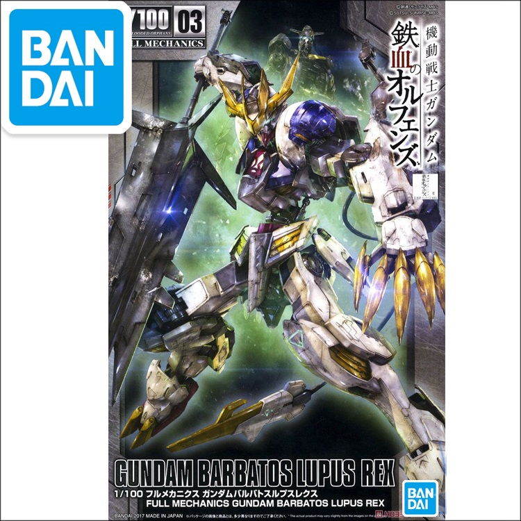 Original Gundam MG TV 1/100  IRON-BLOODED GUNDAM BARBATOS LUPUS REX Mobile Suit Kids Toys