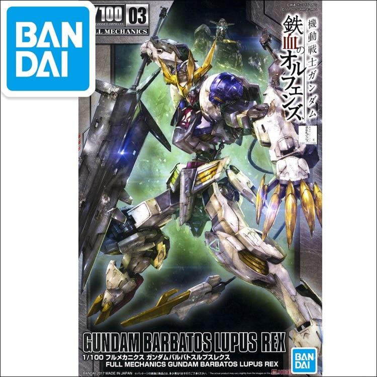 Original Gundam MG TV 1/100  IRON-BLOODED GUNDAM BARBATOS LUPUS REX Mobile Suit Kids Toys
