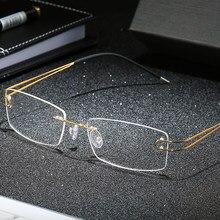 Gafas graduadas de titanio sin montura para hombre, gafas de óptica para miopía, bifocales graduales, Anti luz azul, fotocromáticas