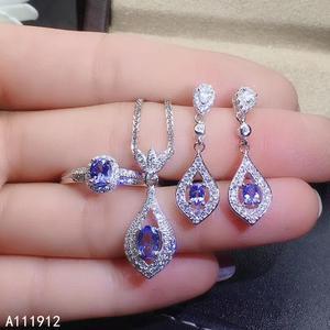 KJJEAXCMY fine jewelry natural