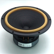 Driver-Unit Aucharm Speaker 1PCS Paper-Cone Suspension Mixed RMS 8ohm Full-Frequency