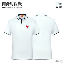 2021 Slavia Praha hombres camiseta de Polos deportivos informal para hombre de camiseta de Escocia de secado rápido para verano