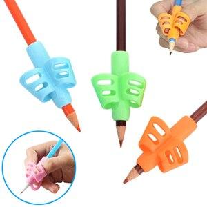 2 шт., держатель для карандашей на палец, силиконовый инструмент для письма, Детские карандаши, держатели для акварельных ручек