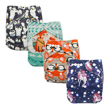 Ohbabyka 4PCS/SET Washable Cloth Diaper Newborn Adjustable Baby Nappy Reusable Cloth Diaper Cover Waterproof Merries Fit 3 15kg