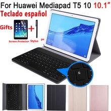 Чехол с испанской клавиатурой для Huawei Mediapad T5 10 10,1, чехол с клавиатурой для Huawei Mediapad T5 10 10,1, чехол с клавиатурой для Huawei T5 10,1, чехол с клавиатурой для Huawei T5 10,1, чехол