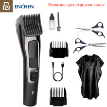 2020 Original Youpin ENCHEN Sharp3SผมClipper Fast CHARGING Menไฟฟ้าตัดProfessional Low Noise Hairdress