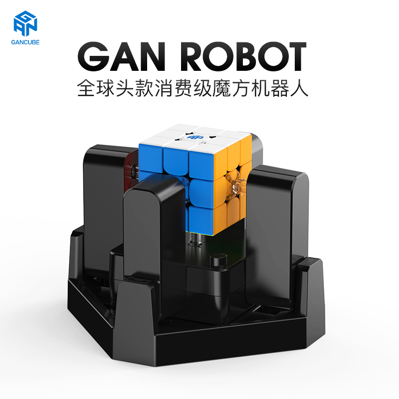 New GAN Robot Used On GAN356 I 3x3x3 Speed Magic Cube GAN 356 I Play Magnets Online Competition Puzzle Cubo Magico Gans Neo