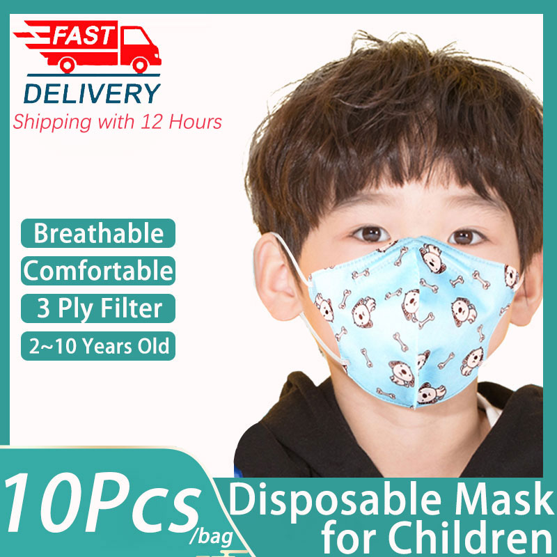 40Pcs Kids Disposable Face Mask 3-Layer Filter Safe Breathable Fabrics Mascarillas Non-woven Child Mouth Mask For 0-10 Years Old