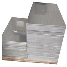 DIY 6061 aluminum plate  High hardness Aluminum Sheet 3/5/8/10mm 200*100mm  100*100mm