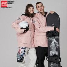 NANDN лыжная куртка водонепроницаемая Теплая мужская wo Мужская Сноуборд