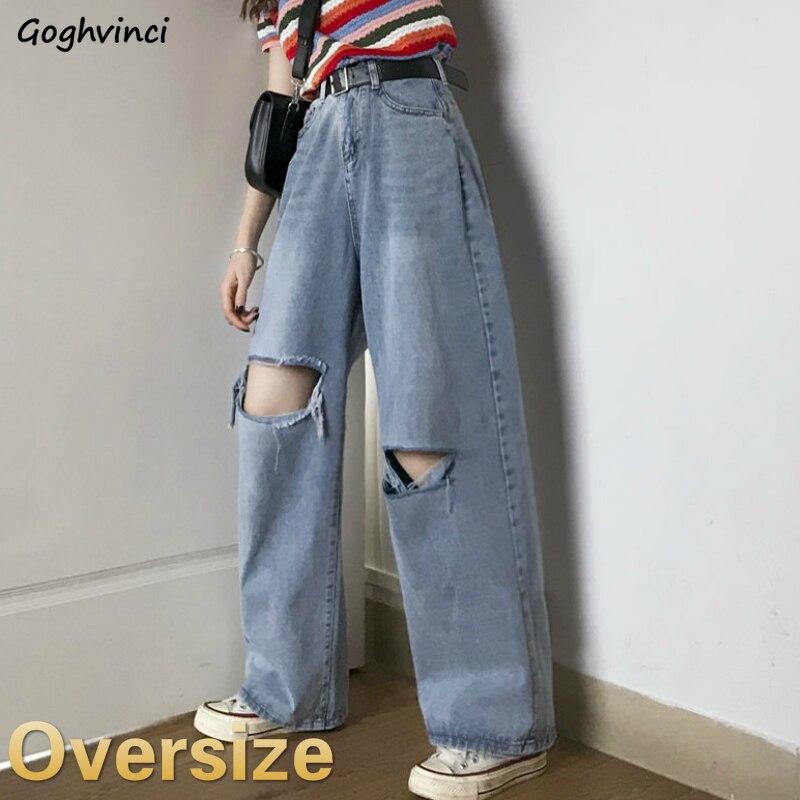 High Waist Jeans Women Holes Floor Length Wide Leg Trousers Hip-hop Big Size 2XL Loose Oversize Chic Cool Girls Womens Denim New