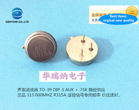 30pcs 100% New And Orginal Sound Table Filter 315M 315MHZ TO-39 RF In-line 3-pin DIP-3 R315A