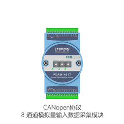 CANopen Protocol 8-channel Analog Input Data Acquisition Module PDAM-4017