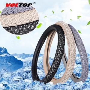 Image 3 - Ice Silk Grid Steering Wheel Cover Car Accessories Non slip Four Seasons Universal 36 38 cm Steering Wheel Auto Supplies