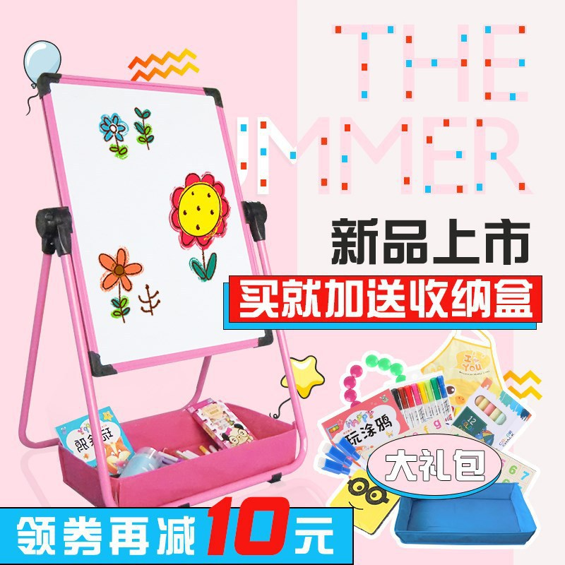 CHILDREN'S Drawing Board Height Adjustable Double-Sided Magnetic Braced Small Blackboard Household Writing Whiteboard Baby Gift