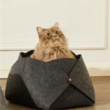 1 шт домашний домик для кошек войлочная кровать собак коврик