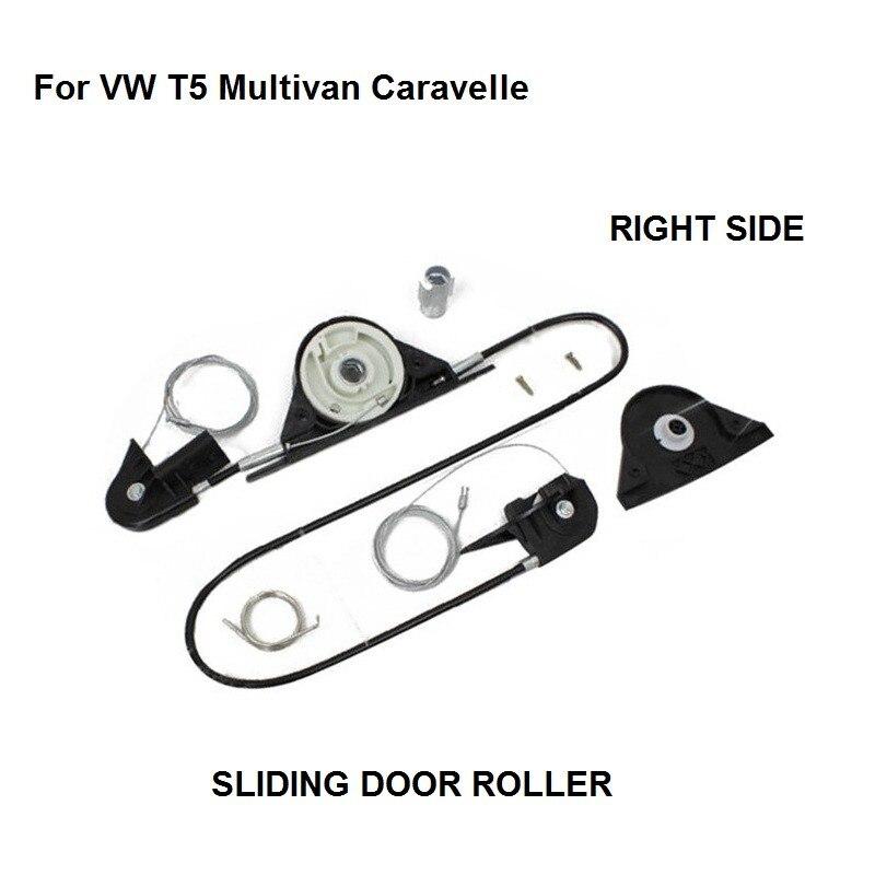 FOR VW T5 TRANSPORTER ELECTRIC SLIDING DOOR REPAIR KIT RIGHT SIDE  NEW Onwards 2003