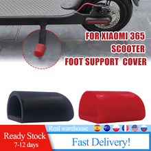 3pcs Suitable Protection Sleeve Pro Tripod Foot Support Protection Sleeve Anti-Skid Accessories Silicone for Ninebot