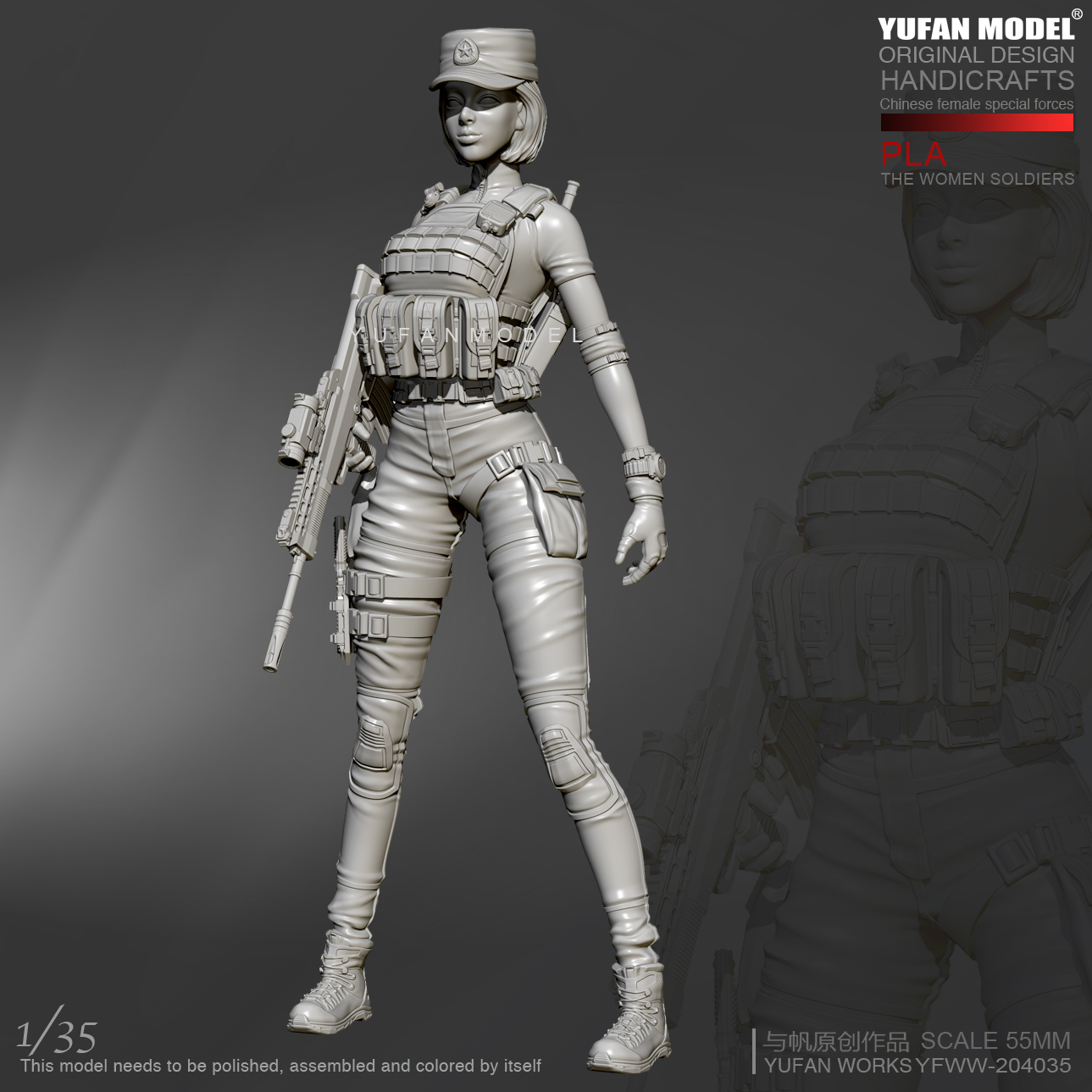 1/35 Resin Kits Women Special Forces YuFan Model Self-assembled YFWW35-2040