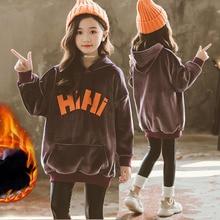 Teenage Kids Fleece Sweatshirt Autumn Winter Thick Hoodie Casual Sweatshirt for Girls Tops 12 Year Kids Outfits Children Clothes
