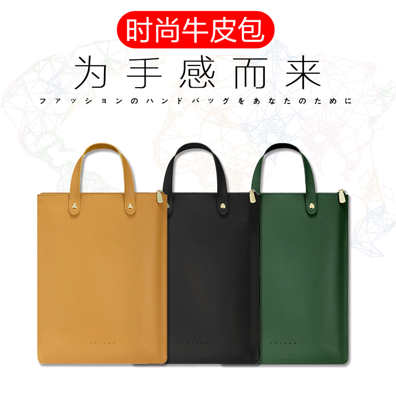 Genuine Leather Bag Office Bags For Women Real Leather Briefcase Computer Bag Apple Laptop Case High Quality Leather Laptop Bag